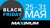 Maximum: Приходи на весенний Black Friday ®