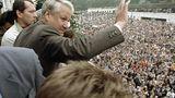Бывший вице-президент РФ рассказал о поведении Ельцина во время путча
