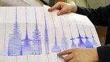 Рядом с Молдовой произошли три землетрясения