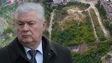 Воронин: Для США позорно принимать взятку в виде бывшего стадиона