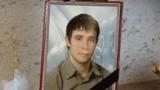 Фигурантам дела о смерти Андрея Брагуцы зачитали обвинение