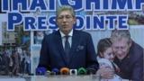 Михай Гимпу объявил о снятии своей кандидатуры с президентской гонки