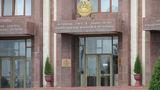 В Приднестровье определена структура Концепции бюджетной и налоговой политики