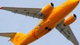 Опубликована аудиозапись переговоров с экипажем самолёта Ан-148