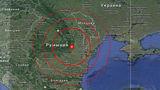 Еще одно землетрясение магнитудой 2,9 произошло сегодня утром