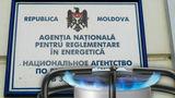 В НАРЭ опровергли информацию о резком росте тарифа на газ