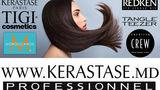 Kerastase.md – премиум уход от Kerastase, MorrocanOil, Tigi, Redken ®