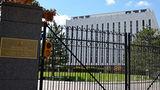 Российское посольство в США усилило меры безопасности