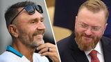 Милонов предложил запретить творчество Шнурова