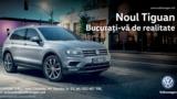 На рынке Молдовы появился Volkswagen Tiguan ®