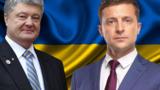 Опубликован второй экзит-пол с выборов президента Украины