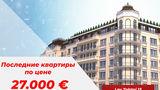 Milanin Residence: Купи квартиру в сердце Кишинёва за 27.000 евро ®