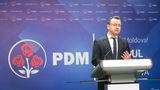 ДПМ прокомментировала резолюцию Европейского парламента