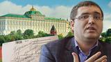 Шелин: Усатый открыто обвинил ФСБ в саботаже поручений Путина