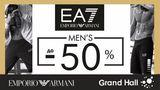 Armani EA7: спортивная одежда может выглядеть особенно ®