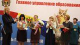 Лучшего педагога Гагаузии определил конкурс