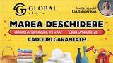 Global Store – магазин товаров для дома и семьи ®