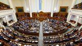 Верховная рада утвердила разрыв Договора о дружбе с Россией