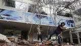 ЕС выделил 150 тысяч евро пострадавшим от землетрясения в Индонезии
