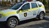 В Гагаузии за неделю было совершено 18 краж