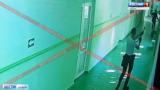 Появилось видео взрыва и расстрела в керченском колледже