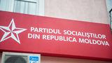 ПСРМ обжалует решение о количестве избирательных участков за рубежом