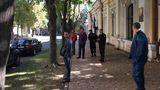 Выступление Чубашенко отслеживали силовики в штатском