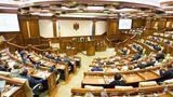 Депутаты созываются на пленарное заседание парламента