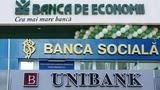 BEM, Banca Socială и Unibank на конец 2017 г. вернули 1 млрд. 071,16 млн
