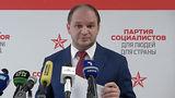 Социалисты хотят лишить Сильвию Раду кресла и.о. генпримара через суд