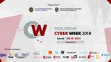 В Молдове пройдет Cyber Week 2018 ®