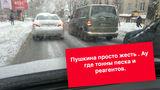 Из-за снега и гололеда в Кишиневе образовались километровые пробки