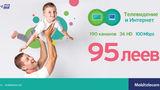 Цифровое телевидение Moldtelecom с самым большим числом каналов HD ®