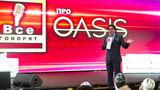Состоялась презентация нового проекта компании Eldorado Terra - Oasis ®