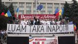 """Генпрокуратура проверит заявления экс-члена """"DA"""" о госперевороте"""