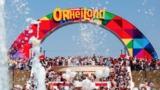 """В """"ОрхейЛенде"""" с размахом отметили международный день молодежи ®"""
