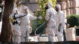 США свернули ряд программ по обнаружению оружия массового поражения