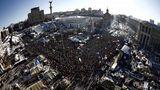 МВД Киева сообщило о задержании бросившего гранату у здания Верховной рады