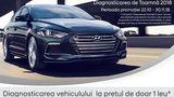 Диагностика Hyundai всего за 1 лей ®