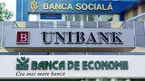 В феврале три ликвидируемых банка вернули Нацбанку 28,6 млн леев
