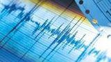 В румынском Бузэу произошло землетрясение
