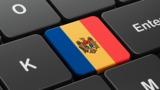 Систему для интернет-выборов должны делать в Молдове