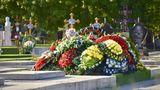 Юрий Лункашу похоронен на столичном кладбище