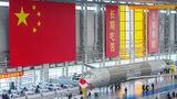 За год Китай потратил на исследования и разработки $300 млрд