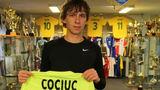 Кочук забил первый гол в чемпионате Словакии