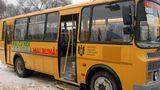 Из-за гололеда на дороге 31 ученик не смог попасть в школу в Унгенах