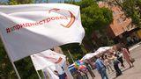 Partidul Comunist din Transnistria va continua acţiunile de protest