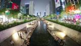 Южная Корея - азиатский букет традиций и современных технологий ®