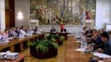 Международная конференция была посвящена перспективам нейтральной РМ