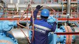 Более $243 000 направят на защиту Молдовы по иску о старых долгах за газ